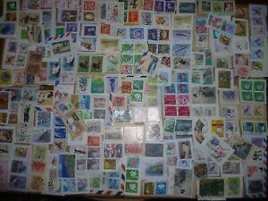 40 grams mixtures Japan stamps on single paper kiloware