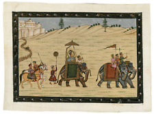 An Indian Miniature Painting Royal Procession Scene