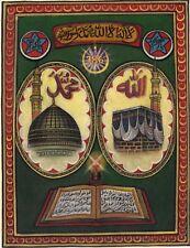 Mecca Medina Painting Handmade Canvas Oil Islamic Muslim Holy City Religion Art