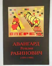 2006 Album Avant-garde Rosalia Rabinovich Art Graphic Ukrainian Russian Book