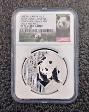 2016 Y CHINA 1OZ.SILVER HONOLULU HSNA SHOW NGC PF70 ULTRA CAMEO  EARLY RELEASES.