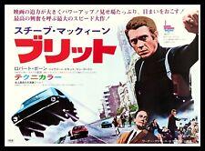 BULLITT ✯ CineMasterpieces RARE JAPANESE B1 STEVE MCQUEEN MOVIE POSTER 1969