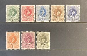 Swaziland. 1938 KGVI. Values To 1/-  MH