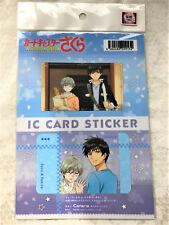 Cardcaptor Sakura Ic Card Sticker - Yukito and Touya