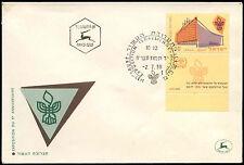 ISRAELE 1958, 10th ANNIV di esposizione FDC PRIMO GIORNO DI COPERTURA #C19833