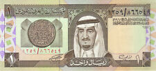 1984 1 ONE RIYAL SAUDI ARABIAN CURRENCY UNC BANKNOTE NOTE MONEY BANK BILL CASH