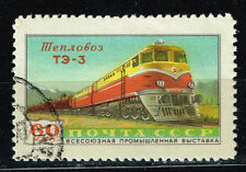 Russia Soviet Railroad Locomotive stamp 1958