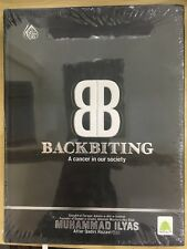 Backbiting (Hardback) - Islamic Book