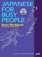 Japanese for Busy People: Kana Workbook, Ajalt, Acceptable, Paperback