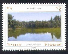 Nepal 2010 Mai Pokhari/Lake/Trees/Forest/Nature/Religion 1v (n38955)