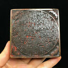 Chinese Natural Shoushan Stone Handcarved Exquisite Seal 22402