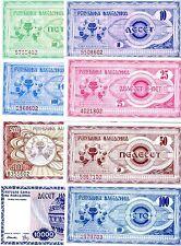 SET Macedonia, 10;25;50;100;500;1000;5000;10000 1992 P-1-2-3-4-5-6-7-8 UNC