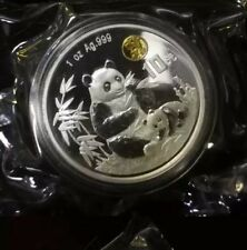 1996 china panda beijing expo panda  silver coin no coa