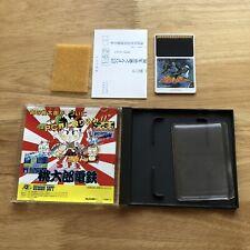 Power League 2 II Baseball With REG - PC Engine PCE Japan JPN - CIB - Retro