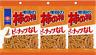 Kameda Kakinotane Spicy Rice Cracker Snack no peanuts 130g × 3pcs