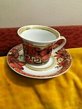 """VERSACE BY ROSENTHAL, GERMANY  """"CHRISTMAS BLOOM"""" CAPPUCCINO CUP AND SAUCER"""