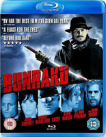Bunraku Blu-Ray Nuevo Blu-Ray (G2PB042)