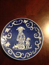 Royal Copenhagen Mors Dag 1971 Plate