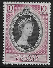 Malaya Kedah Scott #82, Single 1953 Complete Set FVF MH