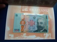 More details for romania 100 lei (p new) 2019 commemorative issue with folder polymer unc