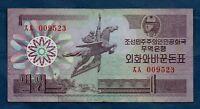 Korea FEC  Banknote Purple Color  1 Won 1988(issue 1995)  F+