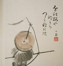ANTIQUE-JAPANESE PAINTING- FISH MAN - SIGNED + 1 SEAL OF THE ARTIST.