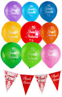 Shadi Mubarak Balloons & Banners Double Sided Large Multi-coloured Quality Gift