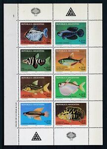 [G385598] Argentina 1987 fishes good very fine MNH sheet