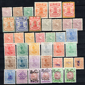 MIDDLE EAST 1894-1911 SELECTION OF MH STAMPS MOUNTED MINT