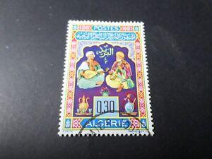 Algeria 1965, Stamp 411, Miniature, Art, Musicians, Obliterated VF Used Stamp
