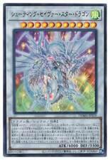 DAMA-JP039 - Yugioh - Japanese - Shooting Majestic Star Dragon - Ultra