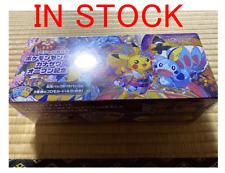 Pokemon Center Japan KANAZAWA Limited Card Game Deck Sword & Shield Special BOX