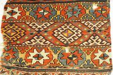 Prachtvolle antike Shasavan Mafrash, Ende 19.Jhdt., ca. 50 x 30 cm