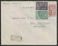 Saudi Arabia covers 1946 MI Surtax 4 cover Mecca to Gais