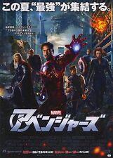 The Avengers 2012 Japanese Program