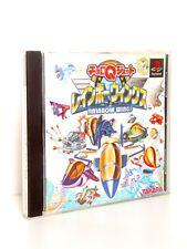 Sony Playstation PS1 Jeu Choro Q Jet Rainbow Wings Japan