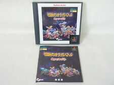 OGRE BATTLE The Best Densetsu No Ogre Battle PS Playstation PS1 JAPAN Game p1
