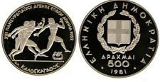 1981 Greece Large Silver Proof 500 drachma- Ancient  Relay Runners