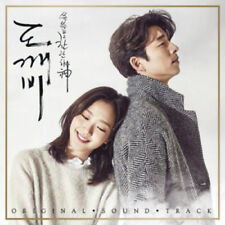 The Lonely and Great Good Dokkaebi Goblin Korean Drama K-Drama OST Album Pack 1