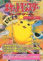 """Pokemon the movie /""""Heroes Latios and Latias/"""" /& /""""Pikapika Hoshizora Camp/"""" book"""