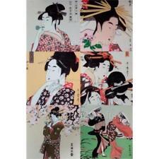 JAPANESE ORIGAMI PAPER Ukiyoe Ladies Chiyogami Washi 6 designs 24 pcs 15x15cm