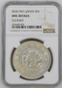 [NGC] JAPAN Silver Coin 1 Yen Meiji Yr 34 (1901) 一圓明治三十四年 Dragon NGC UNC DETAILS