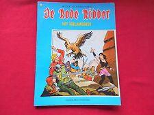 DE RODE RIDDER - HET ADELAARSNEST  (WILLY VANDERSTEEN)  1977