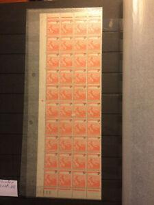 Timbres de collection; Aidez les tuberculeux, 1946, planche de 40 timbres neufs.