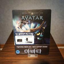 Avatar Bluray Steelbook Korea NEW Sealed Rare