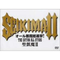 SEIKIMA-II - THE SATAN ALL STARS Japan DVD KSBL-5762 New