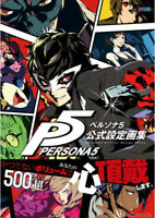 DHL/EMS Persona 5 P5 Official Design Works PS4 Game Illustration Art Book Japan