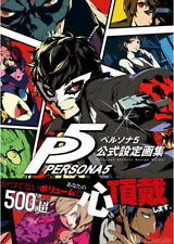 3 - 7 Days Persona 5 P5 Official Design Works Illustration Art Book From Japan