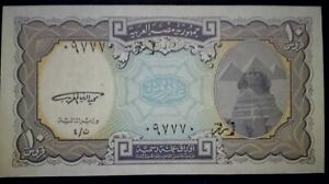 EGYPT 10 Piastres 1998; 1999 ND law 50/1940