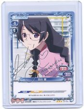 Precious Memories Bakemonogatari Tsubasa Hanekawa silver foil signed anime card